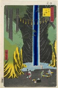 neun ôban-tate-e holzschnitte aus der serie meisho edo hyakkei (100 ansichten von edo), verlag uoya, zensursiegel aratame, meist 2 by ando hiroshige