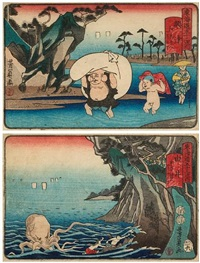 tokaido gojusantsugi no uchi (fifty-three stations of the tokaido)(koban; set of 55) by utagawa yoshikazu