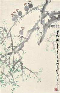 晨曲 by jia baomin