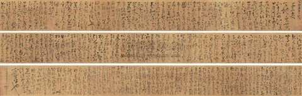 calligraphy by emperor huizong