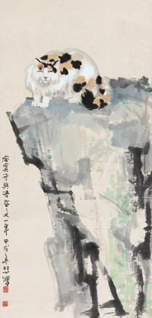 猫石图 by xu beihong