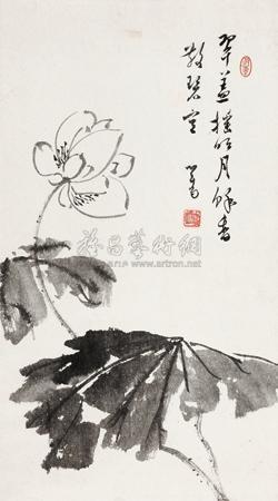 墨荷 by pu ru