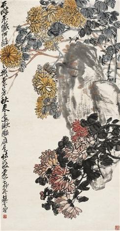 菊石图 yunhe by zhao yunhe
