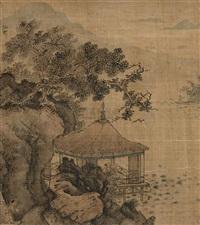 untitled by xian zhang
