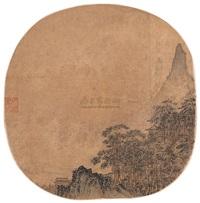 山阁晴岚图 (pavilion in fading mist) by xiao zhao
