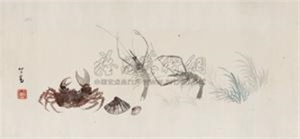 水族图 by pu ru