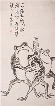 frog sumo by anonymous-japanese(16)