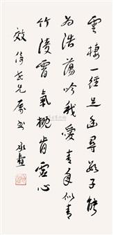 书法 by xia chengtao