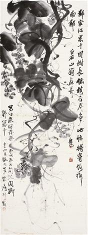 葡萄图 grapes by qi baishi