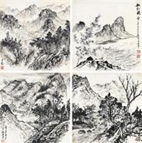 写生稿 (四帧) 镜心 水墨纸本 (4 works) by luo ming