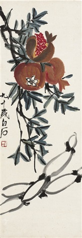 多子图 pomegranate by qi baishi