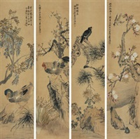 花鸟 (in 4 parts) by xu zhen
