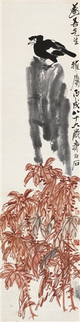远眺图 bird overlooking on rock by qi baishi