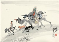 牧巡图 by xu shuzhi
