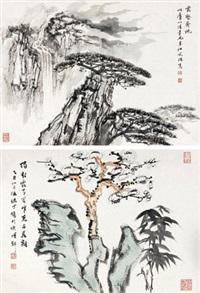 云壑奔流 梅花 镜心 设色纸本 (2 works) by song wenzhi and lu yanshao