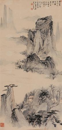 黄山烟云图 by zhang daqian