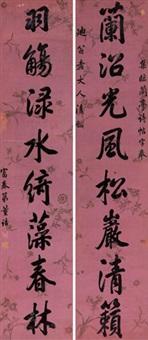 行书七言联 对联 (couplet) by dong gao