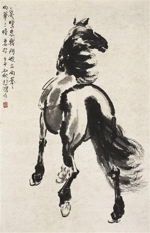 哀鸣思战斗 horse by xu beihong
