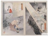 leporelloalbum (album w/33 works from gekkô zuihitsu) (oban) by ogata gekko