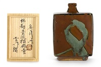 a rectangular bottle vase by hamada shoji