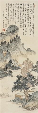 秋光雁影图 autumn landscape by pu ru