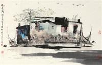 水居图 by liu maoshan
