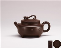 quadrupedal dram-shaped teapot by xu xiutang