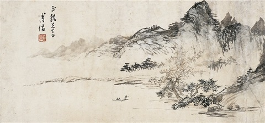 春山泛舟图 rowing boat on river in spring mountains by pu ru