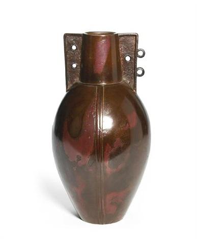 a vase by yoshihisa