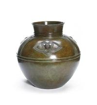a vase by kimura shotaro