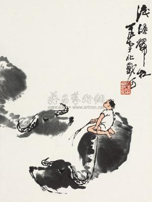 浅塘归牧图 by li keran