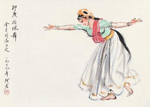 印度拍球舞 by a lao