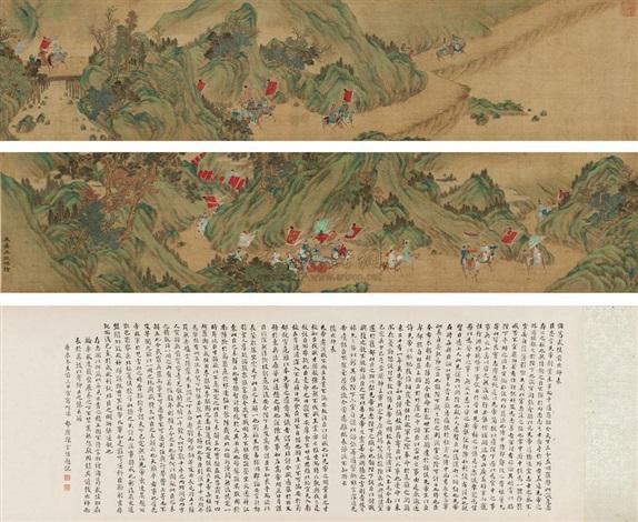 untitled by wang zhenpeng