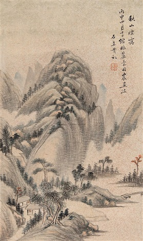untitled by huang chu