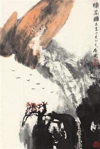 秋高图 by bai gengyan