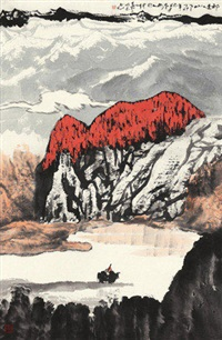 祁连山下 by bai gengyan