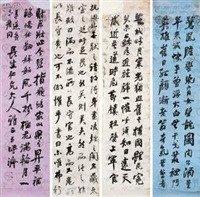 行书 (calligraphy) (in 4 parts) by xia shiji
