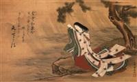 komachi praying for rain by toyoharu