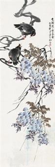 枝头小鸟 立轴 设色纸本 by liu bin