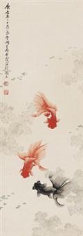 游鱼图 镜心 设色纸本 by wu qingxia