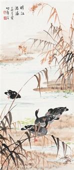 晴江游泳 立轴 设色纸本 by wu qingxia