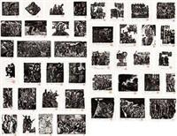 复制版画作品 (四十二张一套) (set of 42, various sizes) by jiang feng