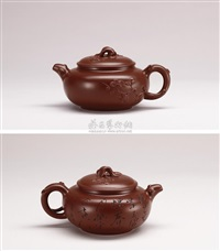 the plum blossom teapot by xu xiutang and zhou guizhen