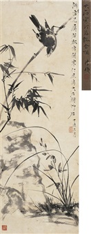 兰鸟竹石图 (orchid, bird, bamboo and rock) by ruo piao, tang yun and jiang hanting