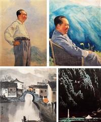画作一组 (various sizes; 5 works) by zheng shufang