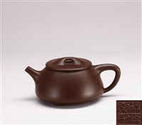 stone weight teapot by xu hantang