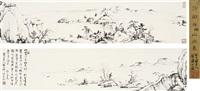 平江佳色图 (landscape) by xu zhao