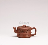 bamboo shaped teapot by dai yuping