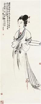 执扇仕女图 (maid holding fan) by liu bonian