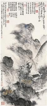 青城山居图 (landscape) by mao fan